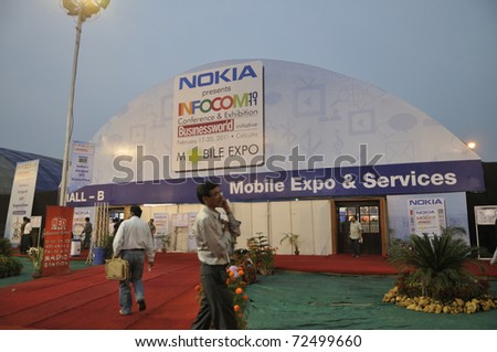 KOLKATA- FEBRUARY 20: A view of the exhibition place  during the Information and Communication Technology (ICT) conference and exhibition in Kolkata, India on February 20, 2011. - stock photo