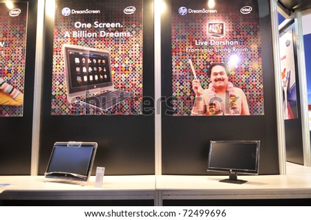KOLKATA- FEBRUARY 20:  An empty HP DreamScreen booth ,during the Information and Communication Technology (ICT) conference and exhibition in Kolkata, India on February 20, 2011. - stock photo