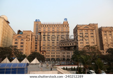 KOLKATA, INDIA - FEBRUARY 08, 2014: State Bank of India in Kolkata, West Bengal, India. - stock photo
