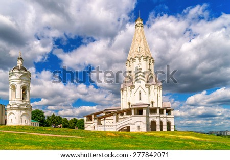 Kolomenskoye - a former royal estate situated several kilometers to the southeast of the city center of Moscow, Russia. UNESCO World Heritage Site. - stock photo