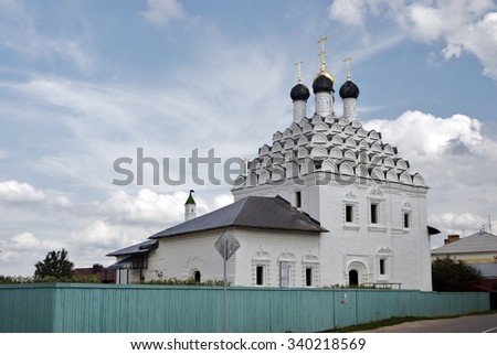KOLOMNA, RUSSIA - AUGUST 16, 2014: View of an old orthodox church. Kremlin in Kolomna, Moscow region, Russia. Popular touristic landmark, place for walking and historic place. - stock photo