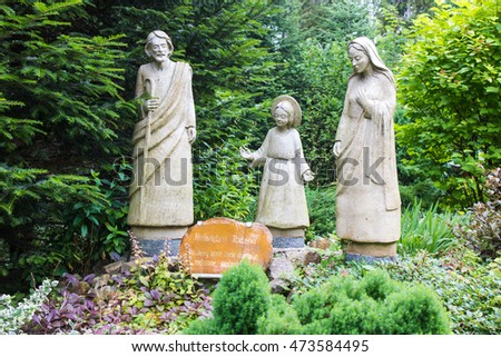 Komancza, Poland - July 20, 2016: Figures of the holy family in the area  the convent of the Sisters of Nazareth in Komancza. From 1955 to 1956, in the monastery was interned Cardinal Stefan Wyszynski
