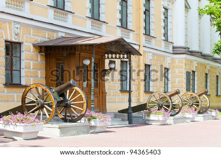 KONSTANTINOVSKY MILITARY COLLEGE (the higher artillery) since 1857. St.-Petersburg. Russia - stock photo
