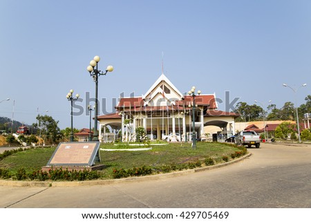 Kontum, Vietnam - March 28, 2016: Laos - Vietnam immigration border check point in Kontum, Vietnam - stock photo