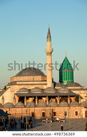 KONYA TURKEY July 2016: Rumi Complex of Buildings on July 08, 2016.Mevlana. The complex includes a mausoleum, mosque and a museum.