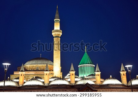 KONYA, TURKEY - JUNE 30 2015: Mevlana Museum is a mausoleum of Jalal ad-Din Muhammad Rumi, a Persian Sufi mystic and the mausoleum started to function as a museum in 1926.