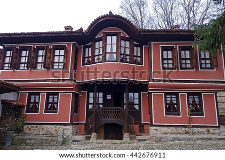 KOPRIVSHTITSA, BULGARIA - NOVEMBER 23, 2014: The old authentic house-museum of Todor Kableshkov. He is organizer and participant in the April Uprising which broke out in Koprivshtitsa (April 20, 1876)