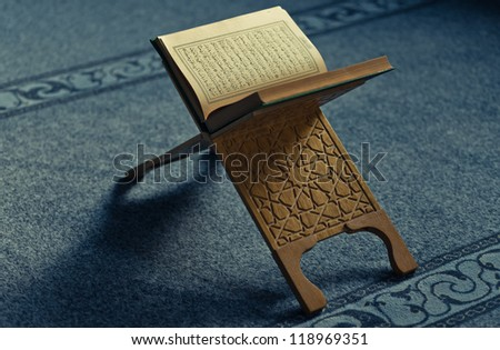 Koran - holy book of Muslims, in the Turkish mosque - stock photo