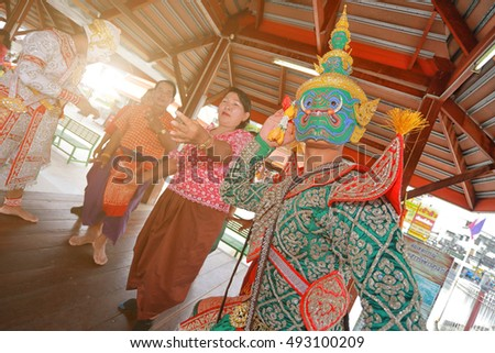 KORAT, Thailand -  OCTOBER 2 2016: Khon is traditional dance drama art of Thai classical masked, this performance is Ramayana epic. Concept Performing in public To promote tourism in Thailand.