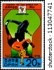 "KOREA - CIRCA 1978: A Postage Stamp Shows the Soccer Players with Inscription ""Uruguay 1930"", Series ""History of World Cup"", circa 1978 - stock photo"