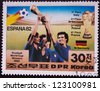 KOREA- CIRCA 1982: A stamp printed in Korea shows three happy cup winners, circa 1982. - stock photo
