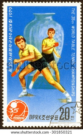 "KOREA - CIRCA 1979: stamp from the Korea shows a series of images ""35 world table tennis competition with"", circa 1979 - stock photo"
