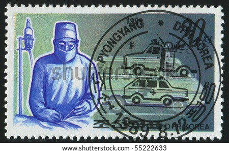 KOREA - CIRCA 1989: stamp printed by Korea,  shows doctor, circa 1989. - stock photo