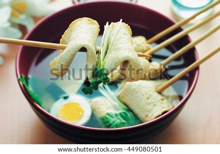 Korea food fish cake skewer