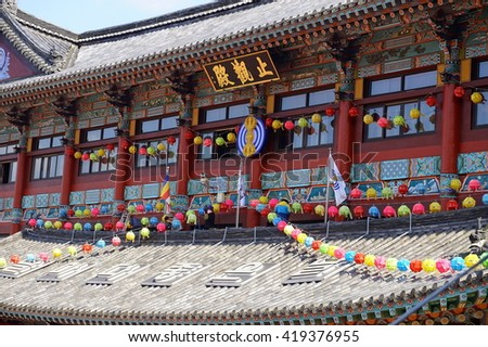 KOREA - MAY 11, 2016: View of Samgwangsa Temple in Busan, Korea