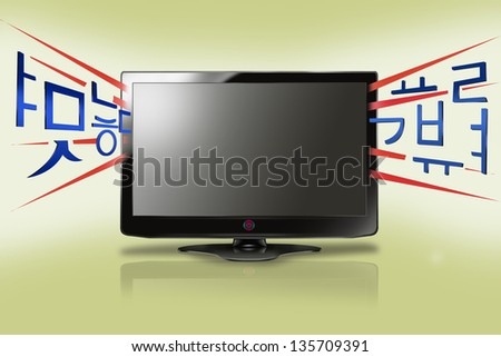 Korean Alphabet moving out from TV. Korean pop film and tv shows concept. - stock photo