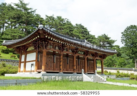 Korean ancient house building in South Korea - stock photo