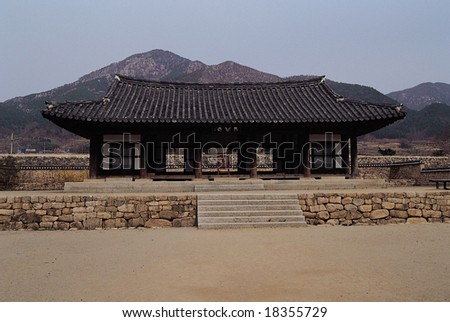 Korean Architecture - stock photo