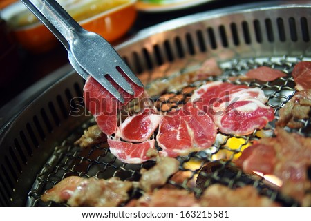 Korean barbecue. - stock photo