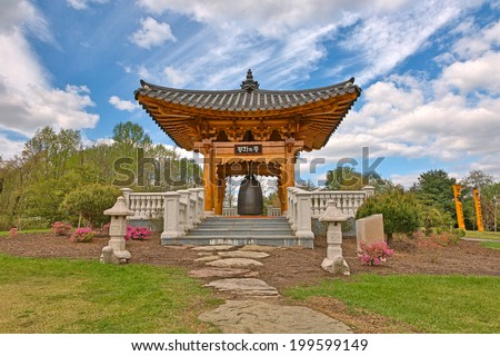 Korean Bell Garden landmark & scenery from Meadowlark Gardens in Vienna, Virginia (USA). HDR composite from multiple exposures. - stock photo