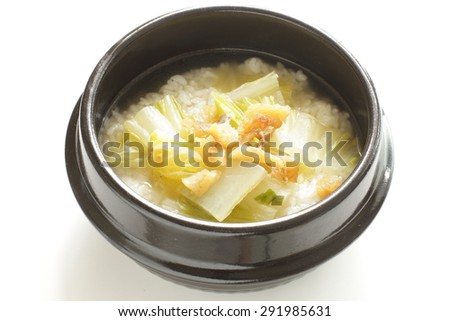 Korean cuisine, dried pollack and cabbage soup Bukeoguk with rice