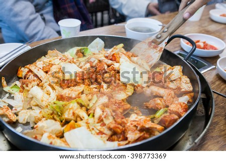 korean food,Chicken Galbi.