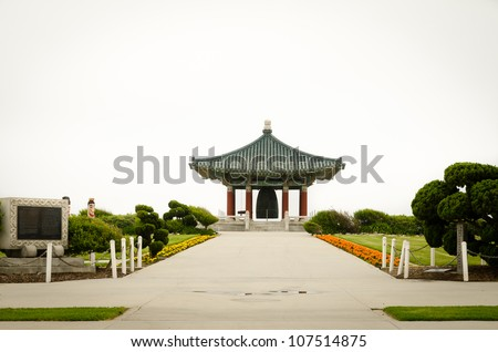 Korean Friendship Bell - Los Angeles - stock photo