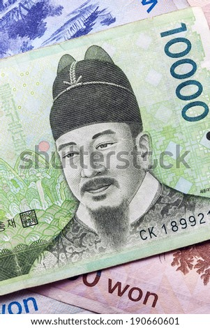 Korean money.  10000 won banknote. - stock photo