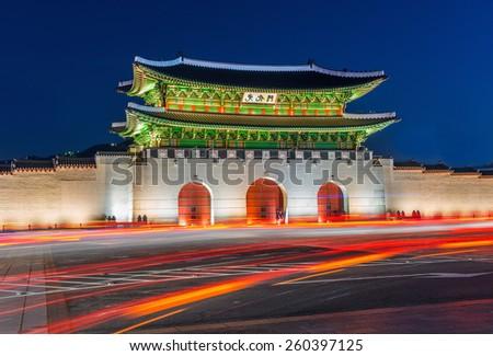 Korean Palace  - stock photo