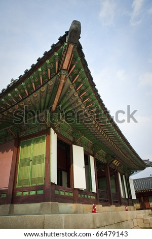 Korean-styled detailed architecture of the main building - stock photo