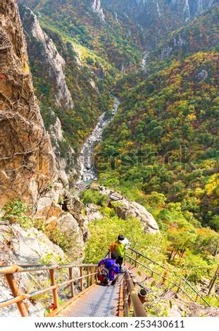 Korean tourists in the Seoraksan National Park, South korea  - stock photo