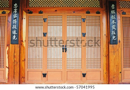 korean traditional door - stock photo
