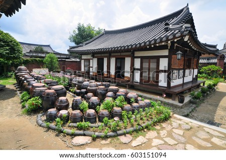 Korean Traditional House And Garden