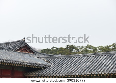 Korean traditional tiled roofs in a palace - stock photo