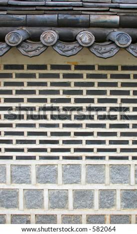 Korean wall - stock photo