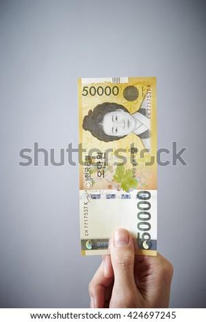 Korean won bill - stock photo