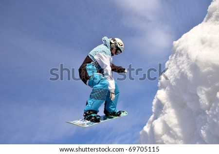 KOSUTKA, SLOVAKIA - JANUARY 23: Martin Kanousek of Czech republic participates in the Big air January 23, 2011 in Kosutka, Slovakia. - stock photo