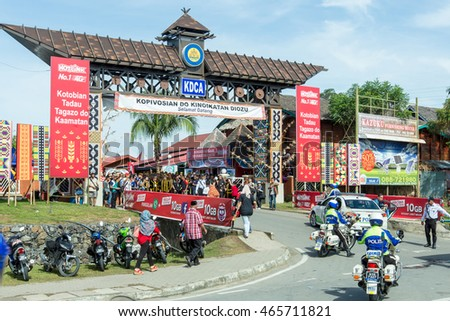 Kota Kinabalu, Malaysia - May 31, 2016: Visitors arriving at the Kadazandusun Cultural Association or Hongkod Koisaan ground during the State Harvest Festival Celeberation in Kota Kinabalu, Sabah.