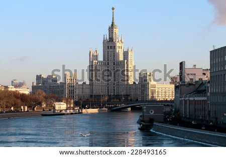 Kotelnicheskaya Embankment Building in the center of Moscow - stock photo