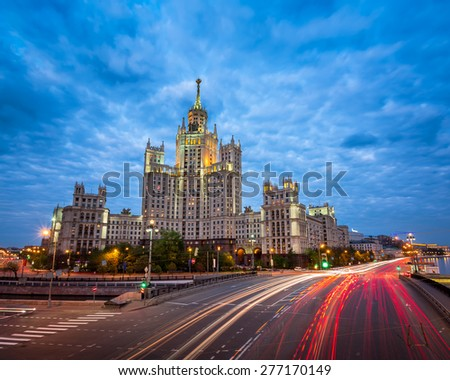 Kotelnicheskaya Embankment Building, One of the Moscow Seven Sisters in the Evening, Moscow, Russia - stock photo
