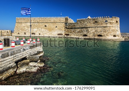 Koules (Castello del Molo) in the port of Iraklion - stock photo