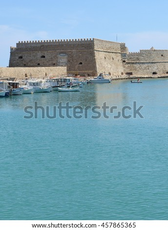 Koules Fortezza in Heraklion, Crete