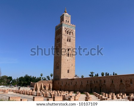 Koutoubia Mosque in Marrakech, Morocco - stock photo