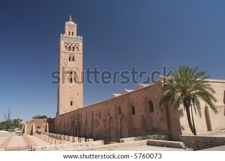 Koutoubia mosque in Marrakesh, Morocco, North Africa - stock photo