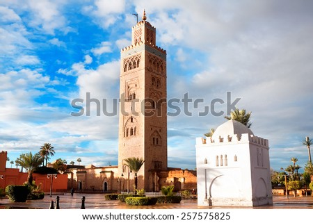 Koutoubia mosque, Marrakech, Morocco - stock photo