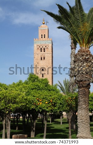 Koutoubia mosque, Marrakech, Morocco, Africa - stock photo