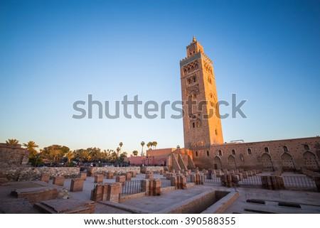 Koutoubia Mosque, Marrakesh, Morocco - stock photo