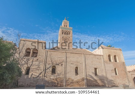 Koutoubia Mosque minaret located at Marrakech, Morocco - stock photo