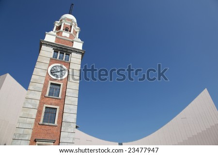 Kowloon clock tower - Tsim Sha Tsui - Hong Kong. A prominent Hong Kong landmark.