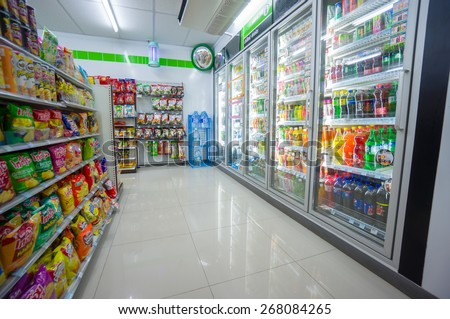 Krabi, 31 january 2015: FamilyMart supermarket in Klong Muang district, Krabi province, Thailand.   FamilyMart is largest  convenience store franchise chain origin from Japan. - stock photo